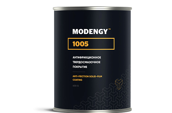 MODENGY 1005